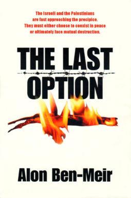 The_Last_Option